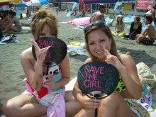 SOLE blog(ソーレブログ)-8.1海の家 3