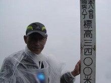 マラソンランナー まさちゃんの日記