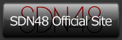 SDN48公式サイト