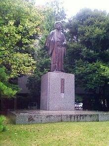 ワークライフバランス 大田区の女性社長日記-福井中央公園