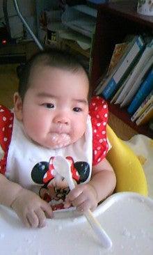 アフィリエイト主婦 初心者が1ランク上の生活を手に入れた-食いしん坊