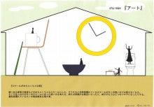 shu-mae-10kane