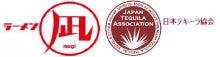 日本テキーラ協会会長 林生馬 official blog-nagi