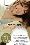 美香オフィシャルブログ「Mika's net」powered by アメブロ