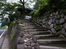 かっちゃんの日記-碓井関所