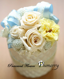 Plumerry(プルメリー)プリザーブドフラワースクール (千葉・浦安校)-プリザーブドフラワー ポット ギフト ケース付