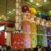 一瞬の仙台七夕祭りの画像