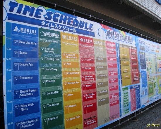 ∞最前線 通信-summer sonic timetable