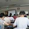 島田市 温暖化防止のための地域生ゴミ資源化協議会の画像
