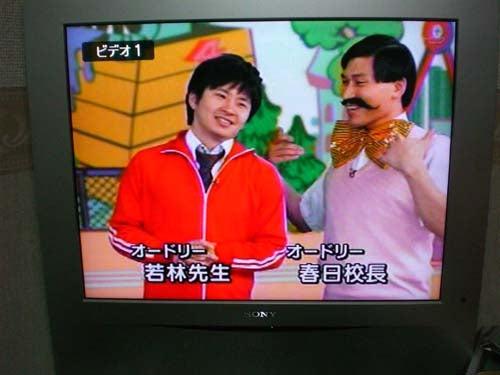 オードリー&蒼姉妹:NHK高校講座ベーシック10 | フクロウですが ...