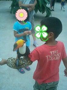 *魔法のことば* ~子供のつぶやきに癒される日々~-090809_1455~0001-0001.jpg