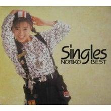 ぶぶの音楽ブログ-Singles
