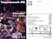 WinMacLinuxそしてiPhone-Armenia11
