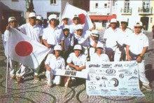 gale ISA WorldSurfingGames -1998-PORTUGAL