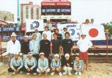 gale ISA WorldSurfingGames -2002-SouthAFRICA