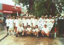 gale ISA WorldSurfingGames -2000-BRAZIL