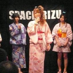 アキスタ最新情報ブログ-8-10b