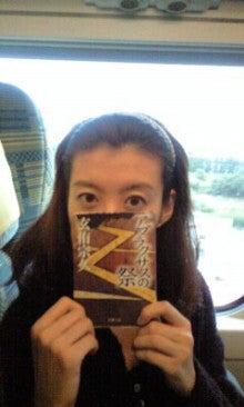 ともさかりえ オフィシャルブログ Powered by Ameba-090811_1729~0001.jpg