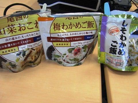 お食事.com-スエヒロ