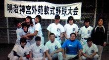 東京ボンバーズのブログ