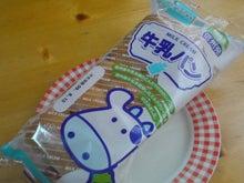 newよつママの菓子パンna毎日。-SN3D2578.jpg