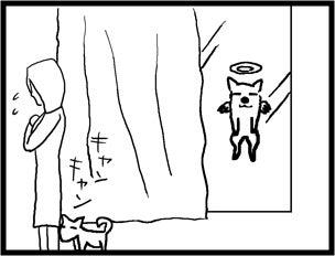 オチつき大五郎え日記