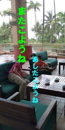 MY SON 癒され日記 ☆ 息子2歳 ママはエアロビクスインストラクター
