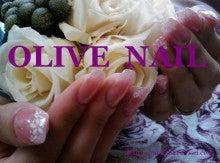 *OLIVER*ネイルとスリムB'zの店『OliveNail~オリーブネイル~』のブログ