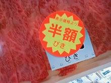山田笑店☆開業中 !! ~山田としあきのブログ~-200908151813002.jpg