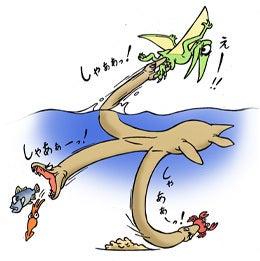 川崎悟司 オフィシャルブログ 古世界の住人 Powered by Ameba-エラスモサウルスの捕食範囲