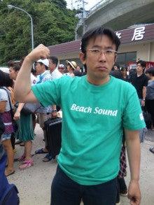 天才釣りキチ三平の知夫里島ブログ-DVC00124.jpg
