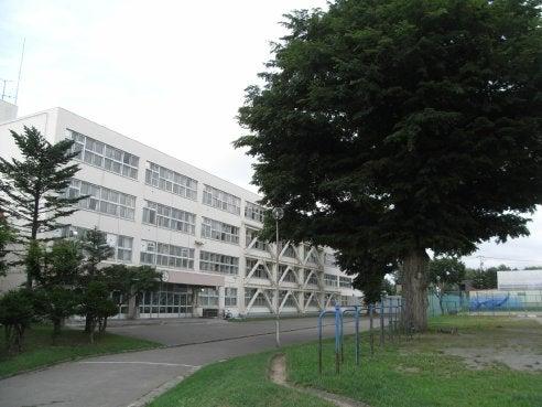真駒内 曙 中学校
