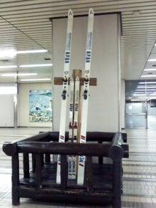 川越市川越駅4分おしだ整体院「ボキッとしない痛み無用の全身調整師」-JR越後湯沢駅、とっても長いスキーの板