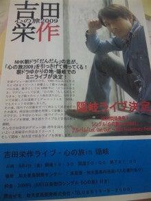 天才釣りキチ三平の知夫里島ブログ-DVC00003.jpg