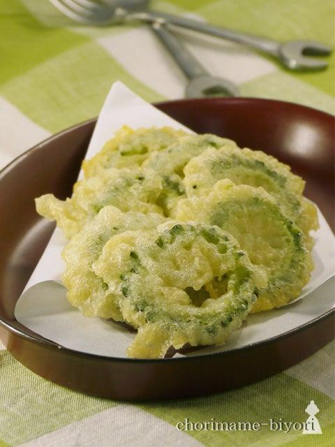 ゴーヤのサクサクチーズ天ぷら