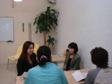 ビジネスカウンセラーのブログ-dokkutore-na-