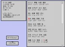 みほぱんだ☆たいぴんぐぶろぐ-ばとたい466