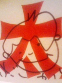太陽族花男のオフィシャルブログ「太陽族★花男のはなたれ日記」powered byアメブロ-うれしいな★