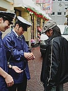 漣ケンタロウ オフィシャルブログ「漣ケンタロウのNO MUSIC、NO NAME!」Powered by アメブロ-職務質問中.JPG