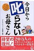 ママも納得!読み聞かせレシピ-0821_3