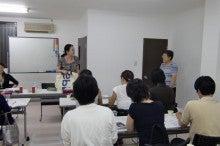 幼児教育・保育研究会-第2回08