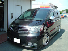 静岡県磐田市のオートショップイワタのブログ