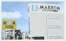 marron blog-店舗写真