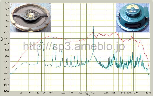 スピーカー修理日記-409b