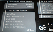 MissYのミーハー感想文-menu