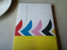 blog-umisora134-kurokoさんのブログ-CA3C1121.JPG
