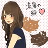 流星の絆 戸田恵梨香ちゃんを描いてみたの画像