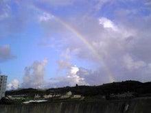 映画を観よう-虹