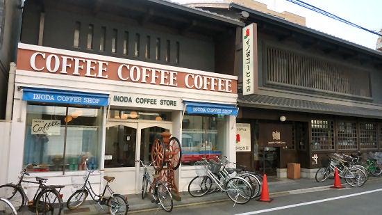 「イノダコーヒ 本店」の画像検索結果