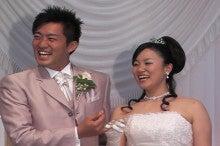 えて 笑っ 式 コラ て 結婚